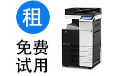 A4多功能激光一体机,打印机出租划算吗,黑白打印机12博官网下载合算吗,广州柯镁办公设备
